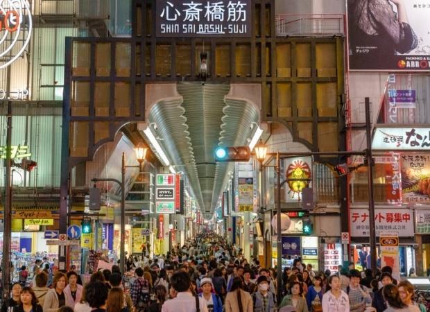Viajes Viramundo Osaka - Silhouette de Celebrity Cruise