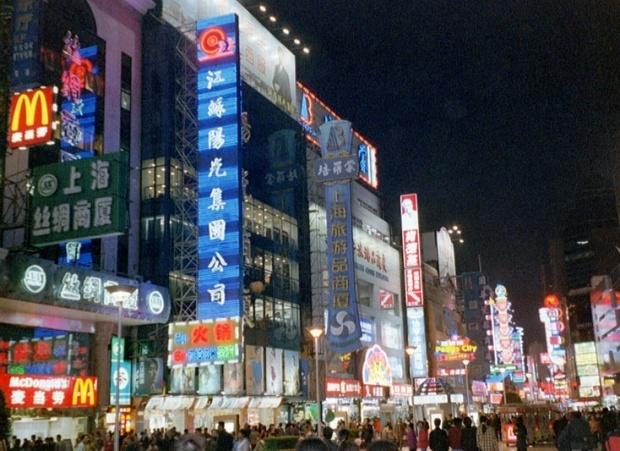 Viajes Viramundo Shangai - Silhouette de Celebrity Cruise