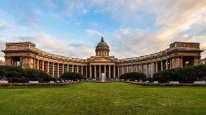 Viajes Viramundo Moscu y San Petersburgo 10 min 300x168 - Moscú y San Petersburgo